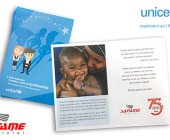 Safame dona 3.376 kits de supervivencia a través del Regalo Azul de Unicef